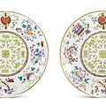 A pair of famille-rose '<b>bajixiang</b>' <b>dishes</b>, Marks and period of Guangxu (1875-1908)