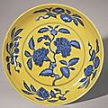 A very fine and rare yellow-ground and underglaze-blue decorated dish mark and period of Zhengde (1506-1521)