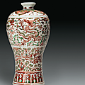 A rare iron-red, green, yellow and turquoise-glazed vase, meiping, Late Ming dynasty, 16th century