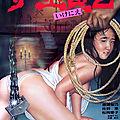 Captured For Sex 2 (Passer de la retenue à l'<b>extrême</b>)