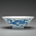 A conical blue and white 'dragon' bowl, shunzhi period (1644-1661)