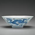 A conical blue and white 'Dragon' bowl, Shunzhi period (1644-1661)