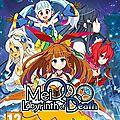 MeiQ Vita