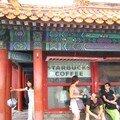 Beijing jour 1: cité interdite, place tiananmen, lac qianhai