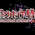 Vampire knight guilty ( saison 2 )
