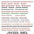 Galons imprimés(rediffusion): joyeux noël