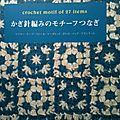 Plaid japonais....encours 1