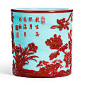 An extremely rare inscribed turquoise-ground cinnabar-red overlay glass 'Autumn' brushpot, Mark and period of Qianlong
