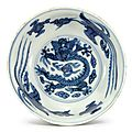 A small blue and white 'Dragon' bowl, Wanli mark and period (1573-1620)