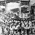 1911 - LES NATIONALISTES ET LA MAFIA CHINOISE FONT CAUSE COMMUNE