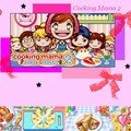 Cooking mama 2 ~