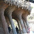 Parc Guell - 1