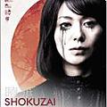 Feuilleton : shokuzai, une réalisation japonaise de kiyoshi kurosawa