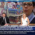 julieguillaume02.2014_11_12_premiereeditionBFMTV