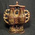 Ancienne <b>Poterie</b> Berbère Amphore Kabyle Ideqqi Algérie Kabylie Algerian Pottery