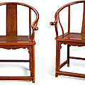 A pair of huanghuali continuous <b>horseshoe</b>-<b>back</b> <b>armchairs</b>, quanyi, Late Ming dynasty