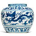 A blue <b>and</b> white 'Dragon' jar, <b>Jiajing</b> <b>mark</b> <b>and</b> <b>period</b> (<b>1522</b>-<b>1566</b>)