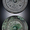 Two bronze octalobed mirrors, <b>Tang</b> Dynasty (618-907)