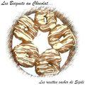 Les beignets de hanouka