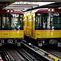 N1000系 Ginza line, Shibuya station