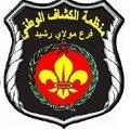 منظمة الكشاف الوطني