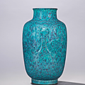 A fine peacock <b>feather</b>-glazed lantern vase, Qianlong incised six-character seal mark and of the period (1736-1795)