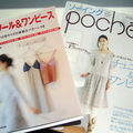 A new <b>Japan</b> <b>Couture</b> Addict #2