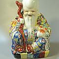 Grand SHOU LAO Porcelaine <b>Chine</b> Famille Rose / Chinese God Shou Lao Porcelain.