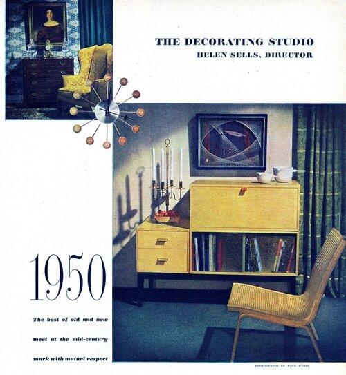 interieure 1950 855nqo1_500