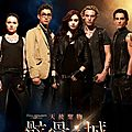 Poster international Mortal Instrument City of Bones