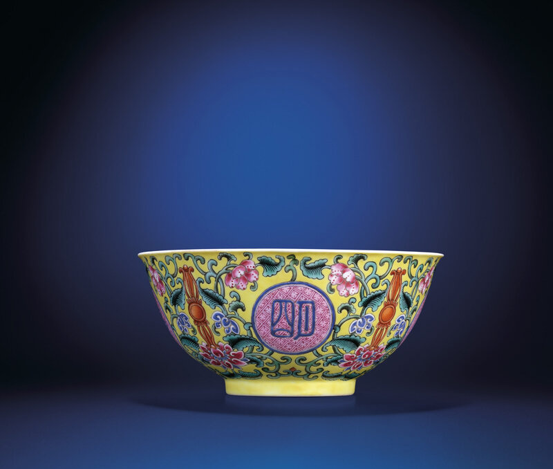 A yellow-groundfamille rosebowl, Qianlong four-character mark within double-squares and of the period (1736-1795)