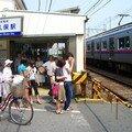 Gare Keisei d'Okubo à Chiba