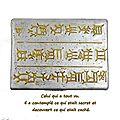 L'écriture cunéiforme dans l'argile moderne, le challenge!