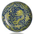 A <b>blue</b>-<b>ground</b> <b>yellow</b> dragon porcelain dish, China, Qianlong seal mark and of the period