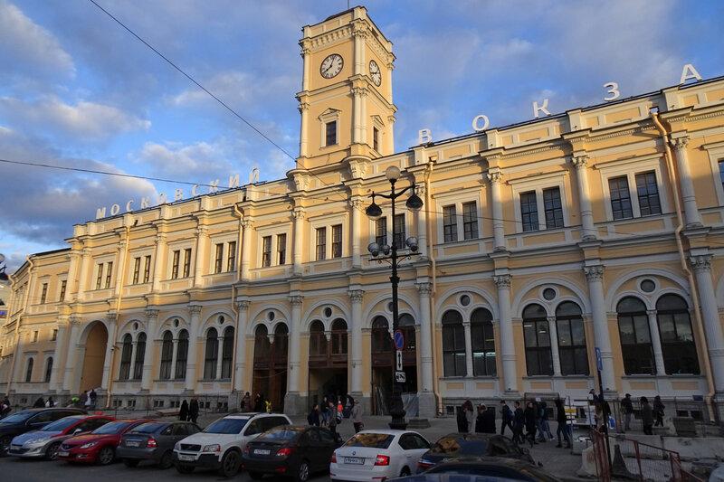 Gare de Moscou