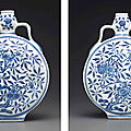 A Ming-style blue and white 'garlic-head' <b>moonflask</b>, Qianlong period (1736-1795)