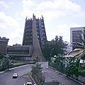 Cameroun - Années 80 (13/34). Yaoundé - Tour d'horizon.
