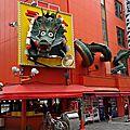 Japon xix osaka