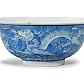 A blue and white 'Dragon' bowl, Daoguang six-character mark in underglaze blue within a double circle and of the period (1821-1850)