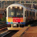 きらきらうえつ Kirakira Uetsu, JR 485, Fuya eki (Niigata)