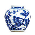 A fine small blue and white 'Three Friends of <b>Winter</b>' jar, Yongzheng mark and period (1723-1735)