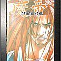 Demon King, N° <b>23</b> - Ra In-Soo, Kimjae-Hwan