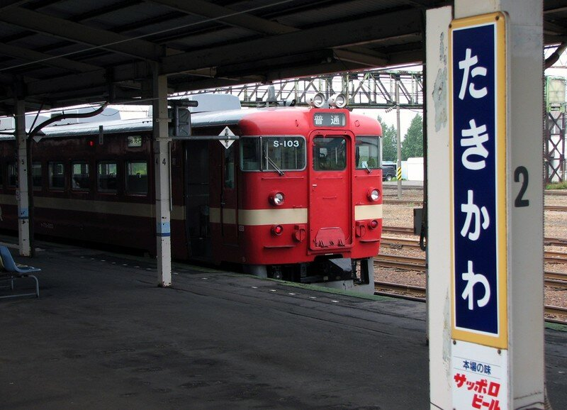 JR 711 at Takikawa station