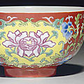 A famille rose-decorated <b>coral</b>-<b>ground</b> bowl, Daoguang seal mark in underglaze blue and of the period (1821-1850)