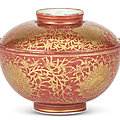 A Rare Chinese 'Kinrande' <b>Porcelain</b> Bowl and Cover, Late Ming Dynasty