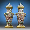 Chinese <b>Export</b> Famille Rose <b>Porcelain</b> Vases, circa 1820