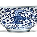A large blue and white '<b>Phoenix</b>' bowl, Jiajing mark and period (1522-1566)