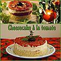 Cheese cake salé à la tomate