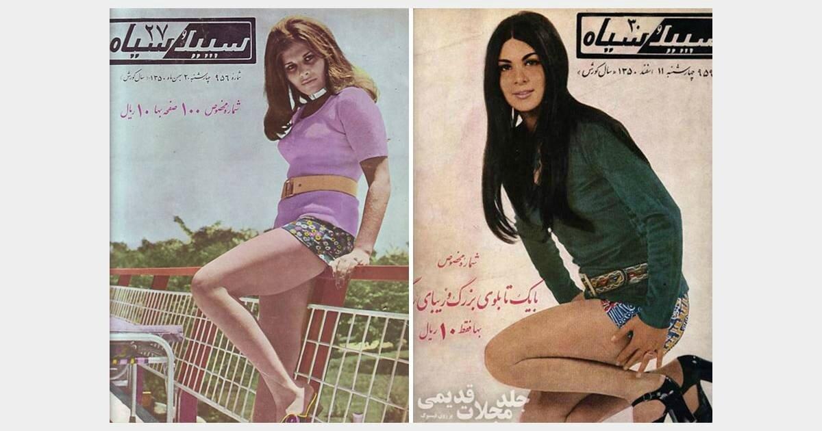 Femmes iraniennes d'hier, femmes françaises d'aujourd'hui