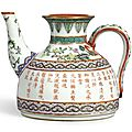 A rare <b>imperially</b> <b>inscribed</b> famille-rose teapot, Seal mark and period of Qianlong (1736-1795)